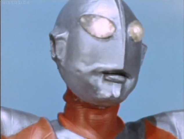 File:Ultraman's face type A close.png