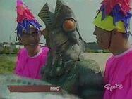 Kaiju MXC 4