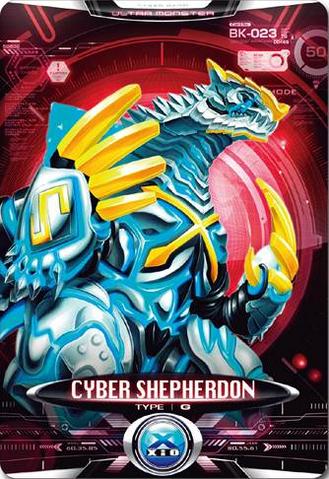 File:Ultraman X Cyber Shepherdon Card.png