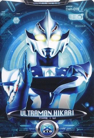 File:Ultraman X Ultraman Hikari Card.PNG