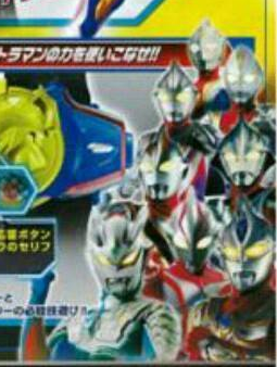 File:Heisei Ultras Fusion.png