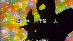 UltramanSuperFighterLegend opening