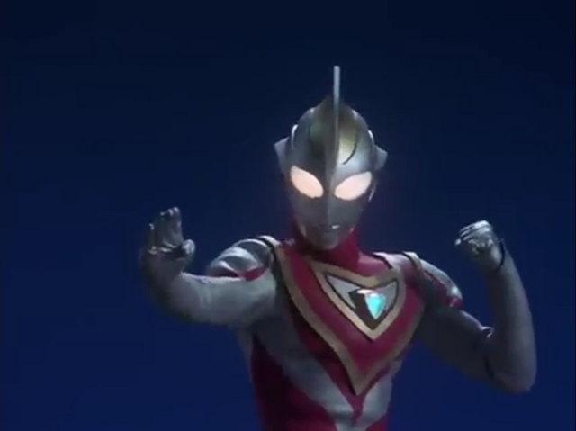 File:Gaia's fighting pose.png