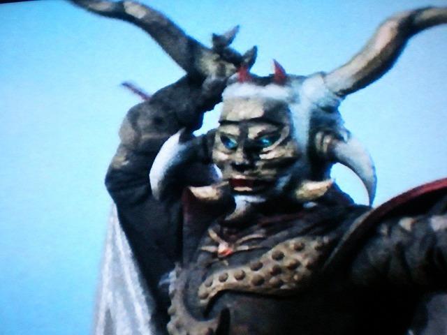 File:Satan Go-Ne I.png