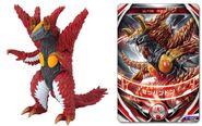 Ultra Monster DX Zeppandon