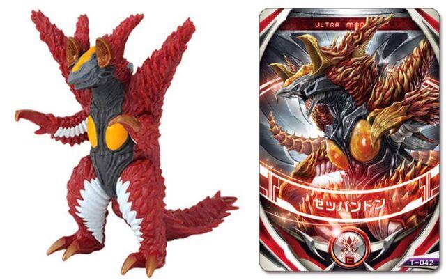 File:Ultra Monster DX Zeppandon.jpg