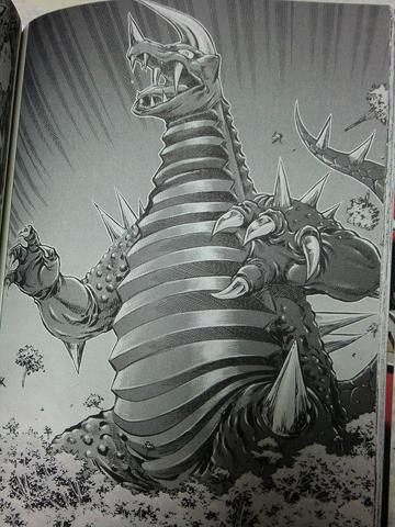 File:Super Black King.png
