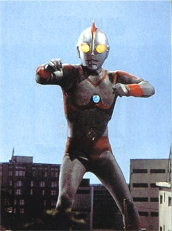 File:Ultraman80a20(L).jpg