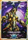 Ultraman X Hyper Zetton Card corruppted