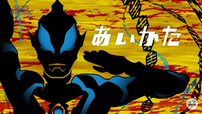 Geed Episode 5 Titlecard