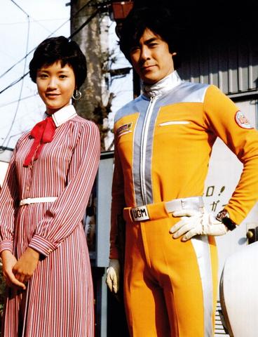 File:Ryoko & Takeshi.png