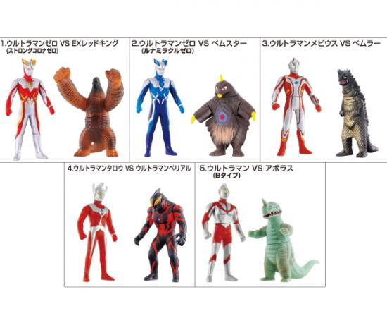 File:Play Hero Vs Ultraman Confrontation Set New Force.jpg