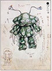 File:Alien Bunyo.jpg