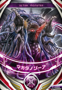 Maga-Tanothor clear card