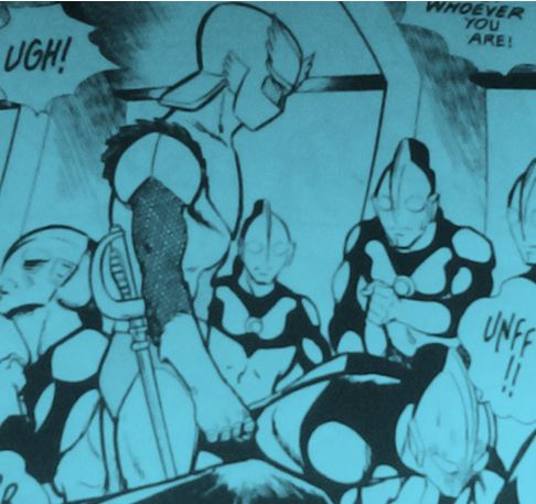 File:Warriors of M78 a.k.a. Red Guard.jpg