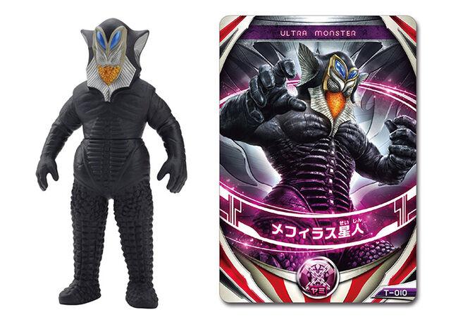 File:Alien Mefilas figure 2016.jpeg