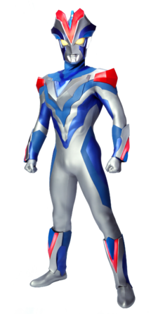 UltramanVictory full