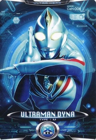 File:Ultraman X Ultraman Dyna Card.PNG