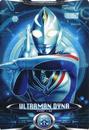 Ultraman X Ultraman Dyna Card
