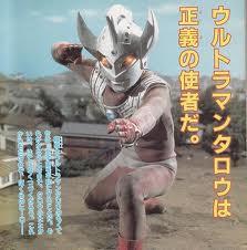 File:Taro pose.jpg