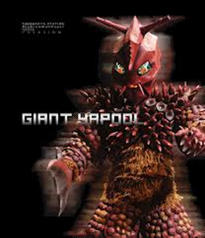 File:Yapool Giant.png
