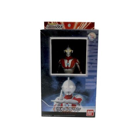 File:Bandai-HK-Ultra-Hero-500-Ultraman.jpg