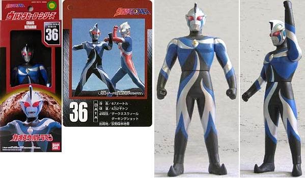 File:Chaos Ultraman toys.jpg