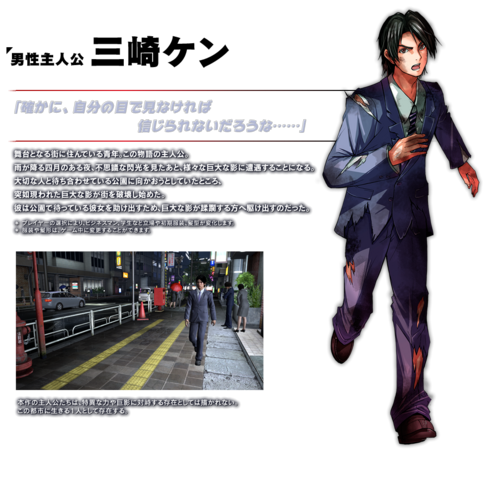 File:City-Shrouded-in-Shadow-Ken.png
