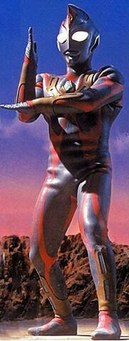 File:Ultraman Terranoid.jpg