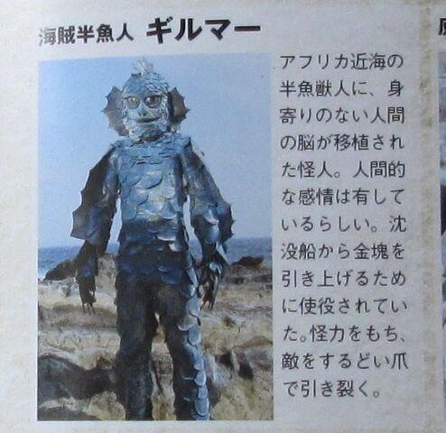 File:Glimmer Creature clipping.jpg