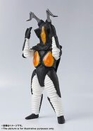 S.H. FigureArts Zetton