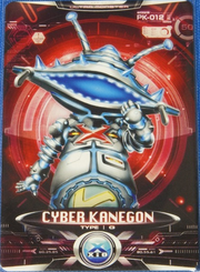 Ultraman X Cyber Kanegon Card