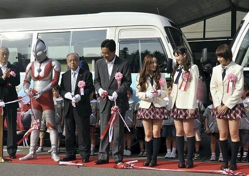File:AKB48ultraman3.jpg