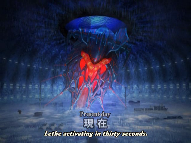 File:Lethe activation.png