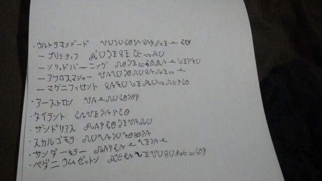 File:Geedm78.jpg