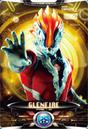 Ultraman X Glen Fire Card