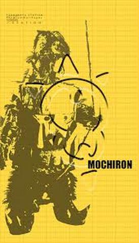 File:Mochiron pic.png