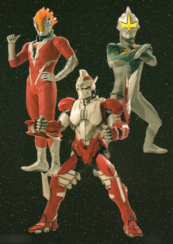 File:Ultimate Force Trio.png