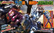 Saga Punch Scan