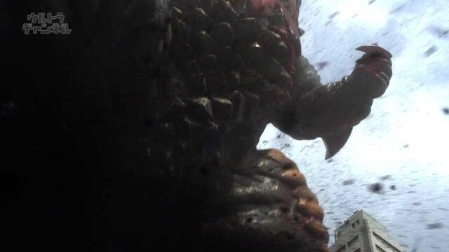 File:UG-Skull Gomora Screenshot 001.jpg