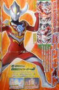 Ultraman-Orb-Burn-Mite-Form