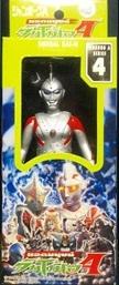 File:Alien Emrld II toy.jpg
