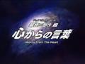 Thumbnail for version as of 18:44, November 27, 2013
