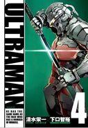 News thumb ultraman4