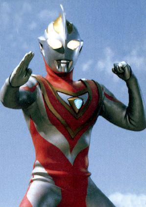 File:Ultraman Gia.JPG