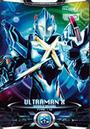 Ultraman X Ultraman X Hybrid Armor Card