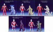 Ultraman Max Appeared! Set