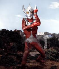 File:Ultraman-Taro 11.jpg