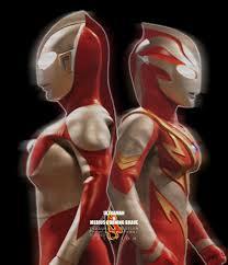 File:Ultraman 23.jpg