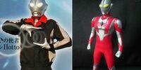 Ultraman Hotto